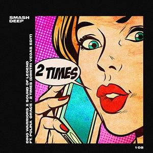 2 Times - Julio 2021